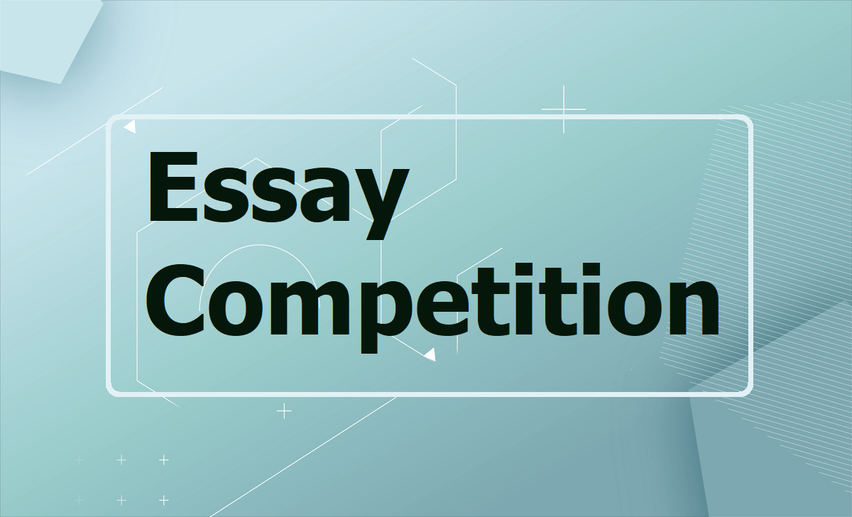 My Gov & NCERT Online Essay Writing Competition 2020