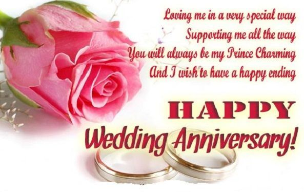 happy wedding anniversary poems
