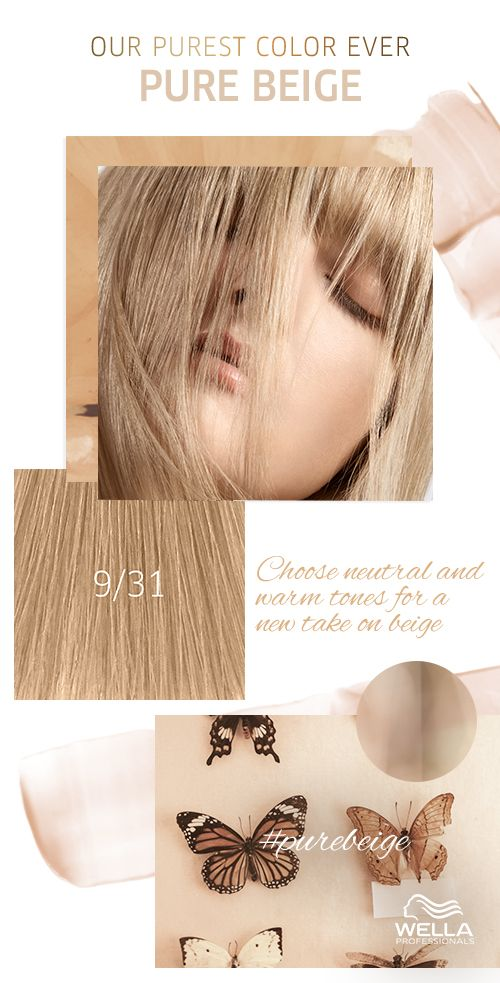 Get Ready To Create Your Purest Beige Blonde Hair Color Yet With Our New Koleston Perfect Beige Blonde Hair Beige Blonde Hair Color Beige Blonde
