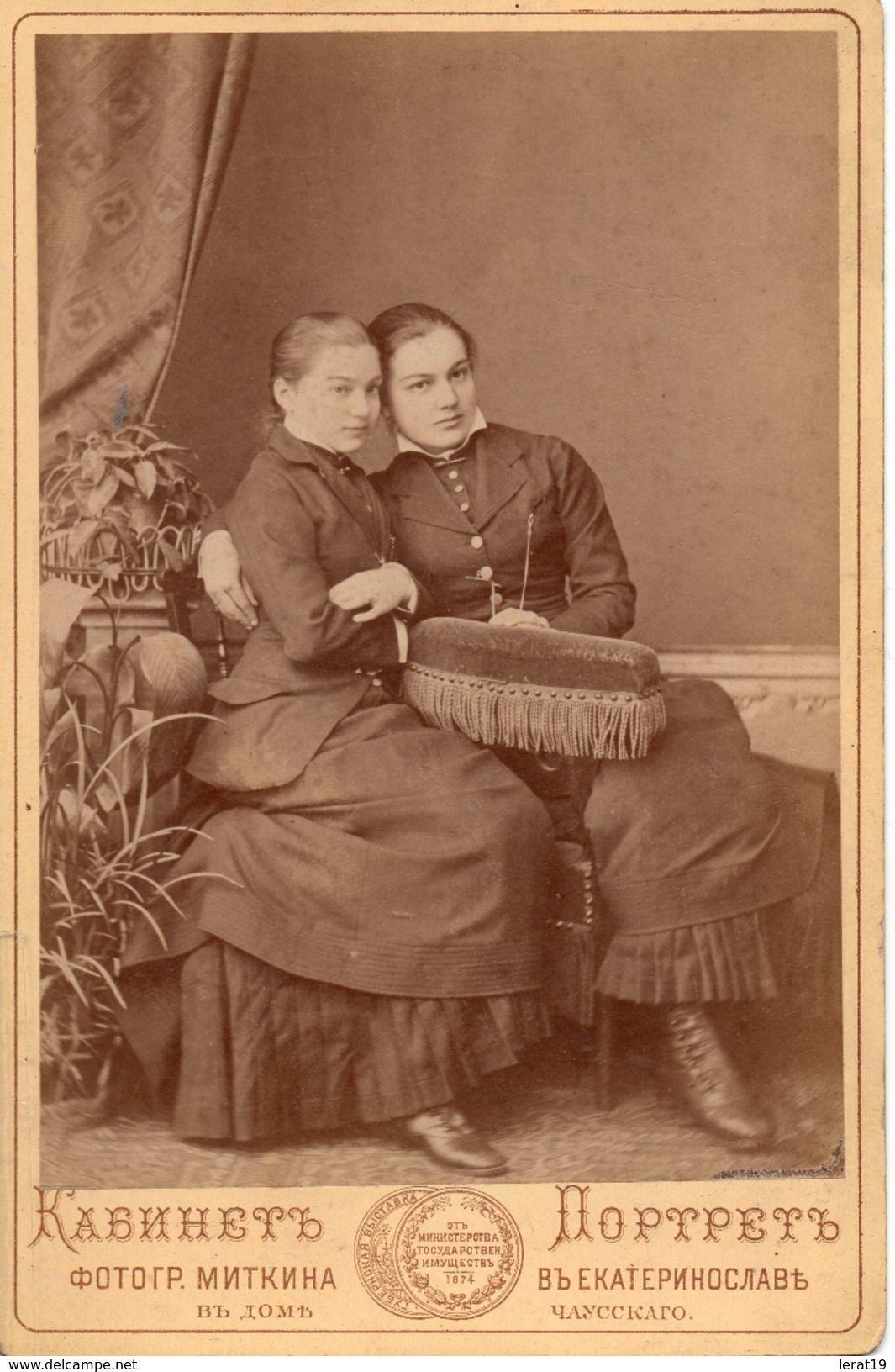 Olga and Vera Alexeieff