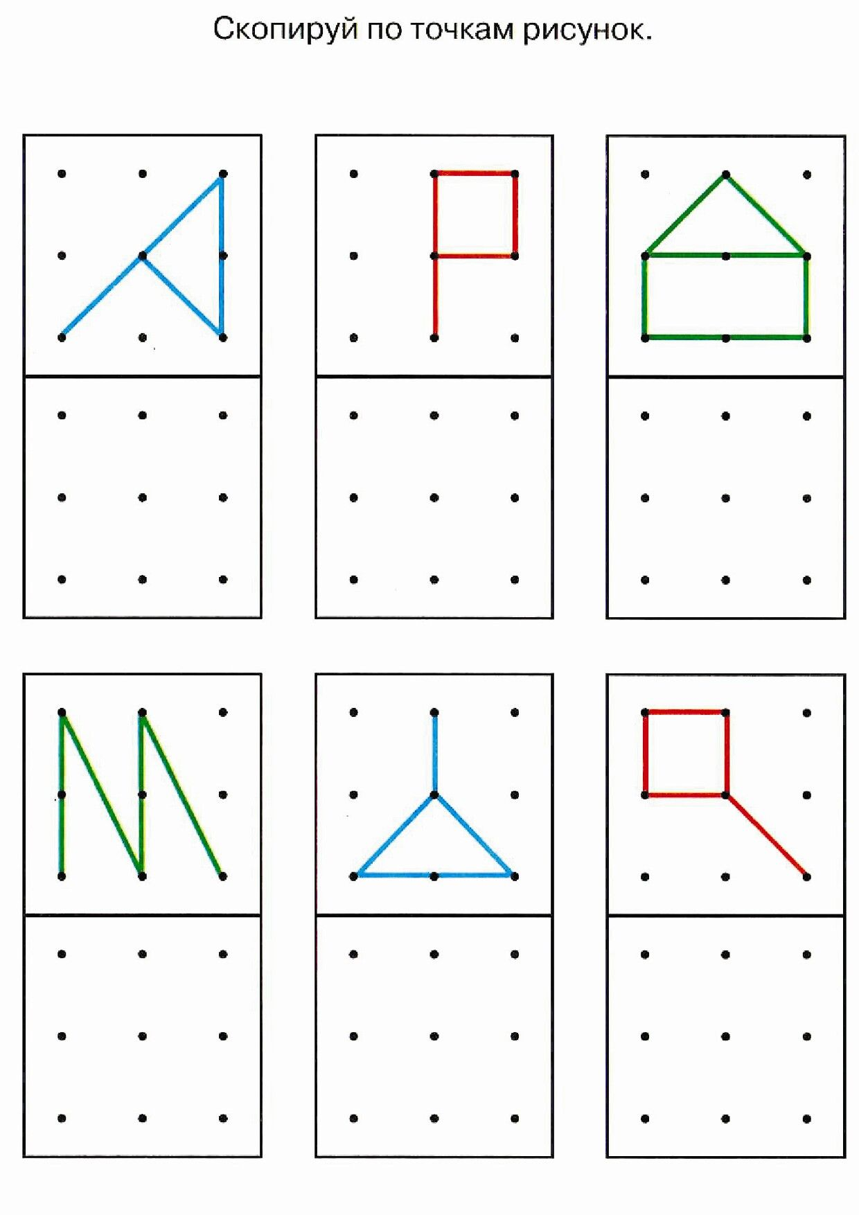Pin About Kids Education And Preschool Worksheets On Worksheet