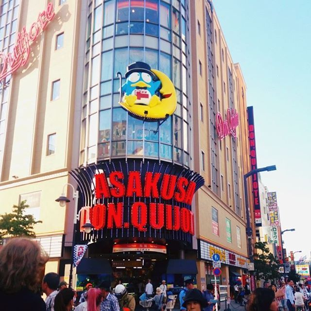 #tokyo #japanese #japan #colourful #city #holiday #vacation #asakusa #donquijote #kawaii