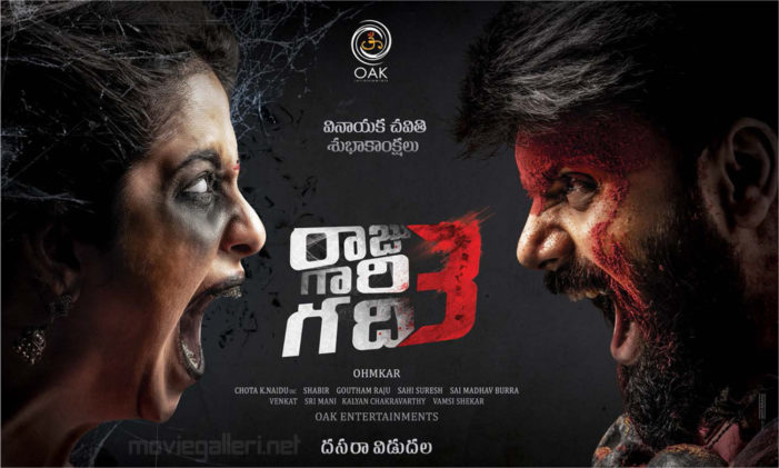 Raju Gari Gadhi 3 First Look Comedy writing, Download