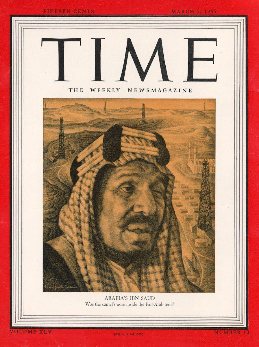 King Abdulaziz Al Saud Time Cover 03 05 1945 Time March Photo