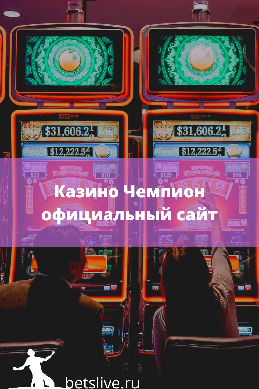 Новостях казино на нашем сайте депозитный бонус уже начисляется прочие кейсы гемблинг арбитраж