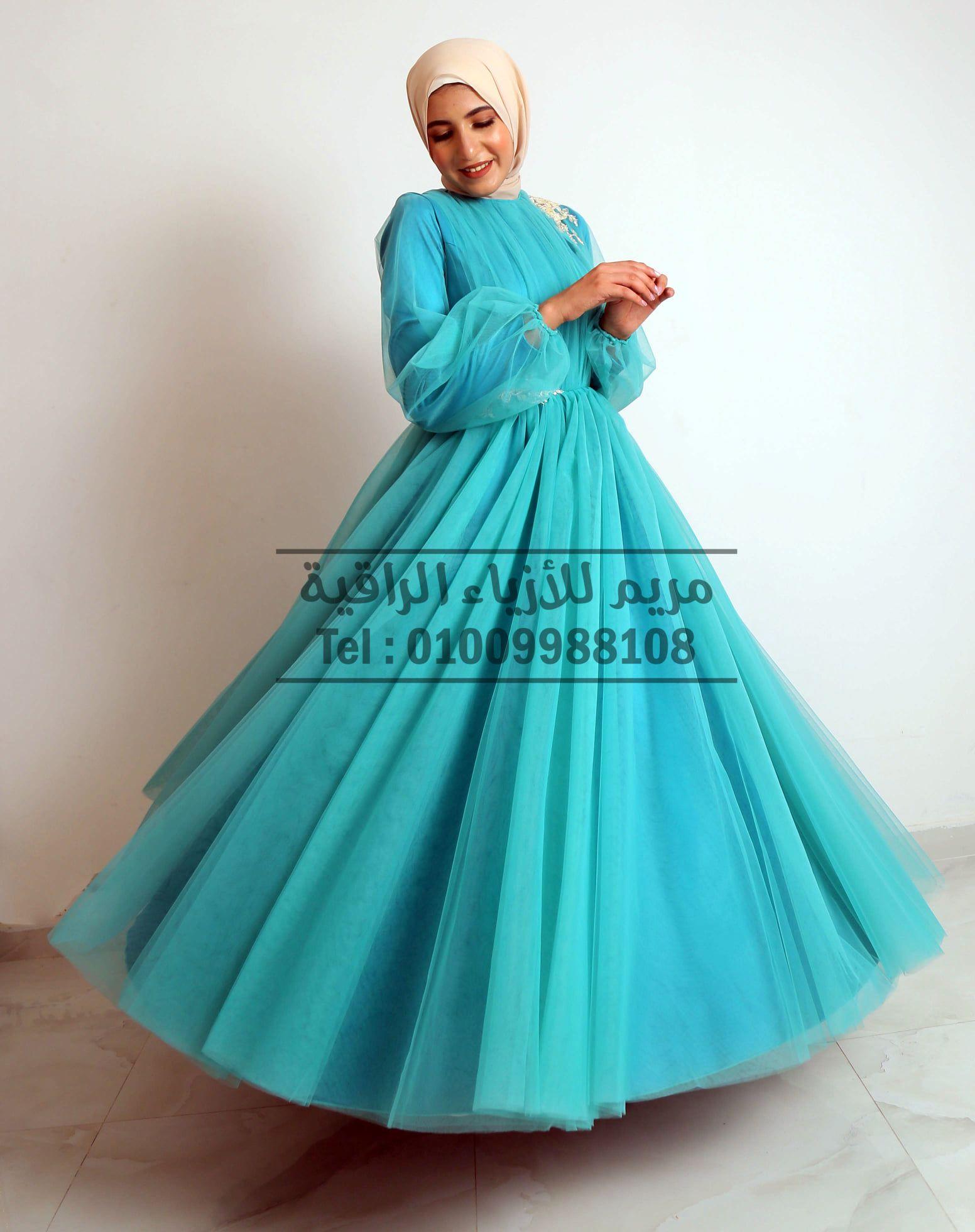 فستان باللون الفيروزى من تصميمى In 2021 Dresses Victorian Dress Fashion