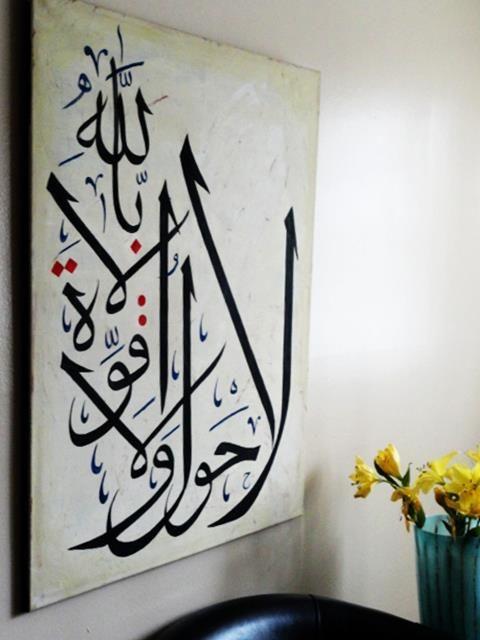 Big Calligraphy Canvas Islamic Caligraphy Art Islamic Calligraphy Painting Islamic Art Calligraphy
