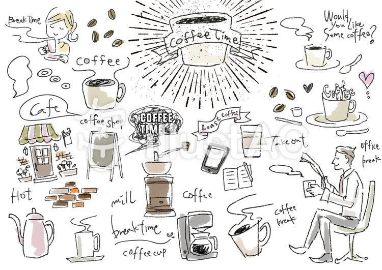 コーヒー系に使えるかもしれないイラスト イラスト カフェイラスト 手帳 イラスト