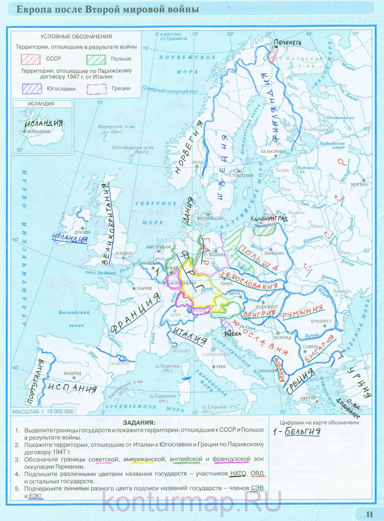 истории беларуси класс гдз 7 по карта контурная
