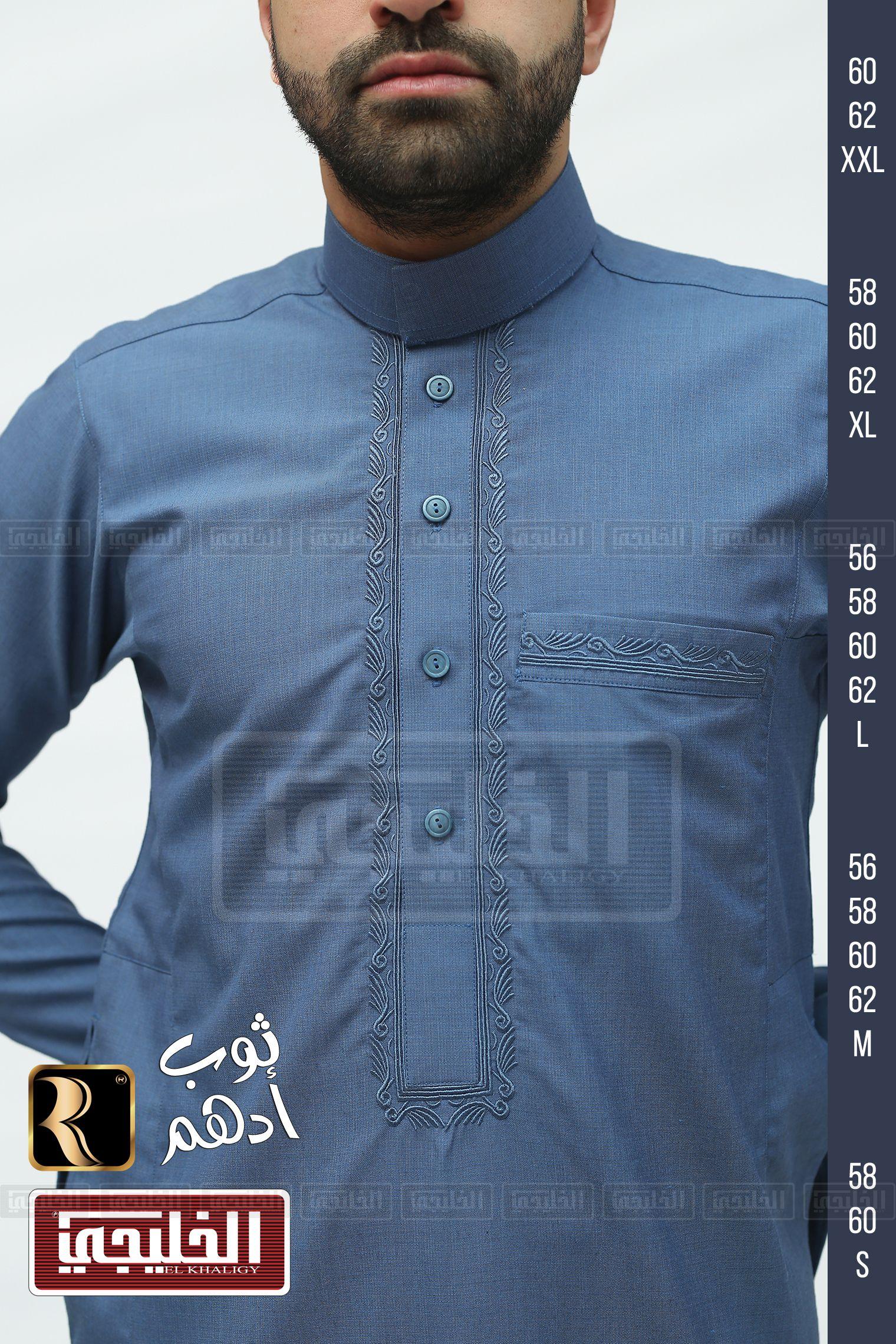 ثوب أدهم Button Up Shirts Denim Button Up Shirts