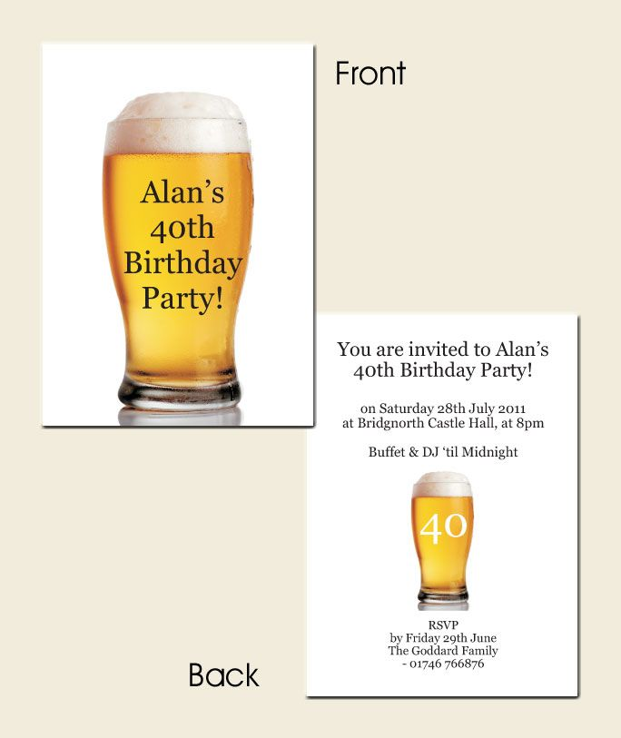 Beer Party Invitation Wording | Invitations-Pint of Beer | 40th ...