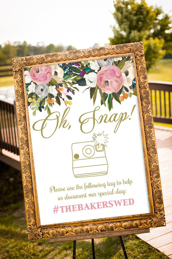 Chalk Style Watercolour Pink Floral Instagram Hashtag Personalised Wedding Sign