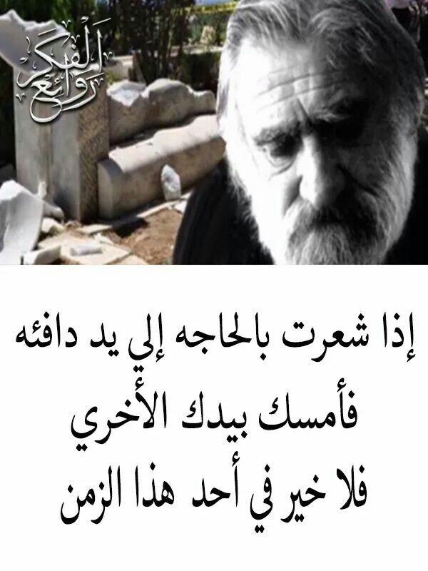 اللهم سخر لنا خير عبادك Arabic Quotes Talking Quotes Words Quotes