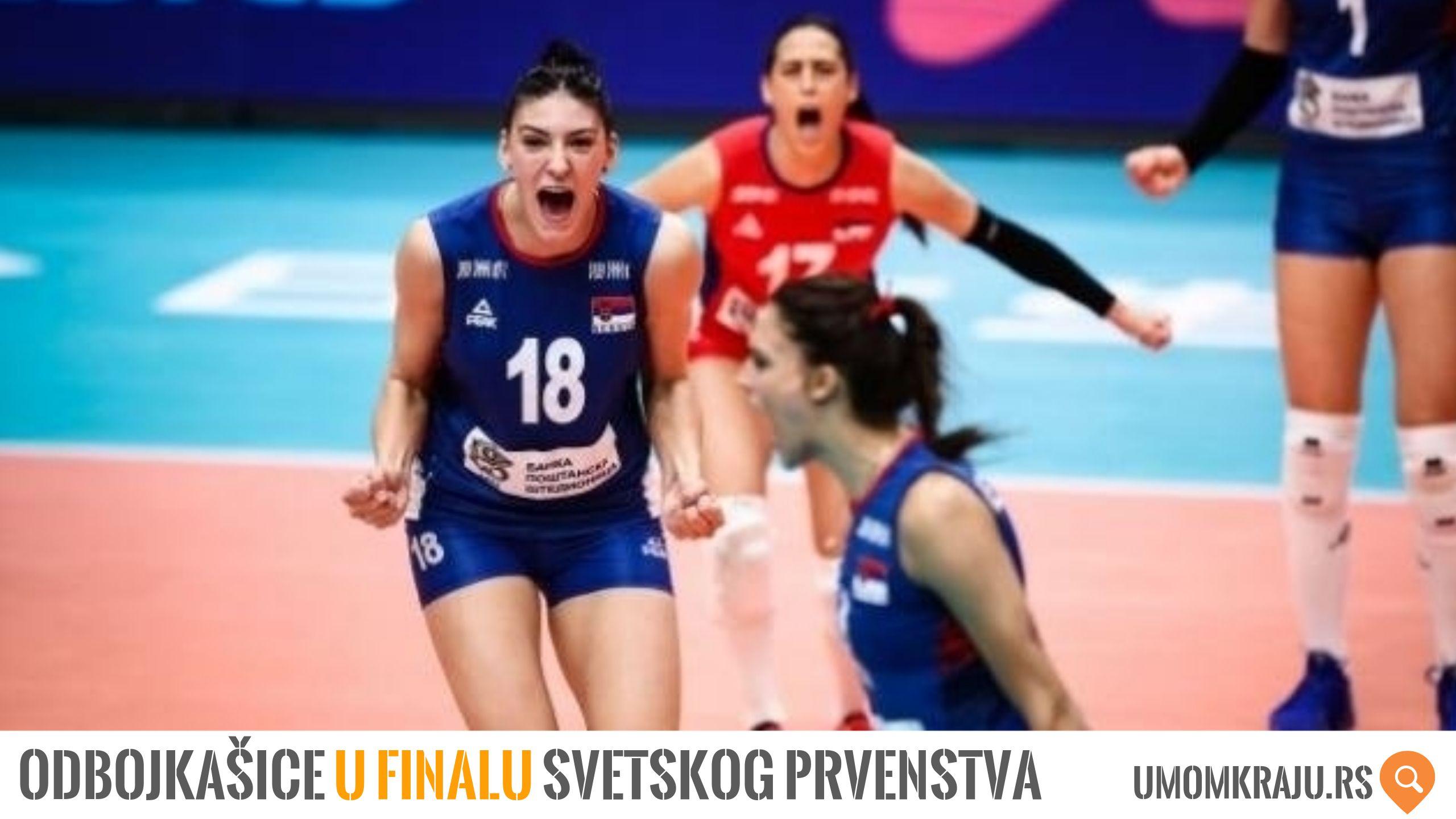 Prvi Put U Istoriji Nase Odbojkasice U Samom Vrhu Svetskog Prvenstva With Images Women Volleyball Volleyball Team Serbia Travel