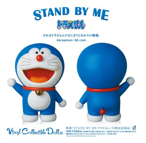stand by me doraemon movie hd wallpapers doraemon stand by me doraemon doraemon wallpapers