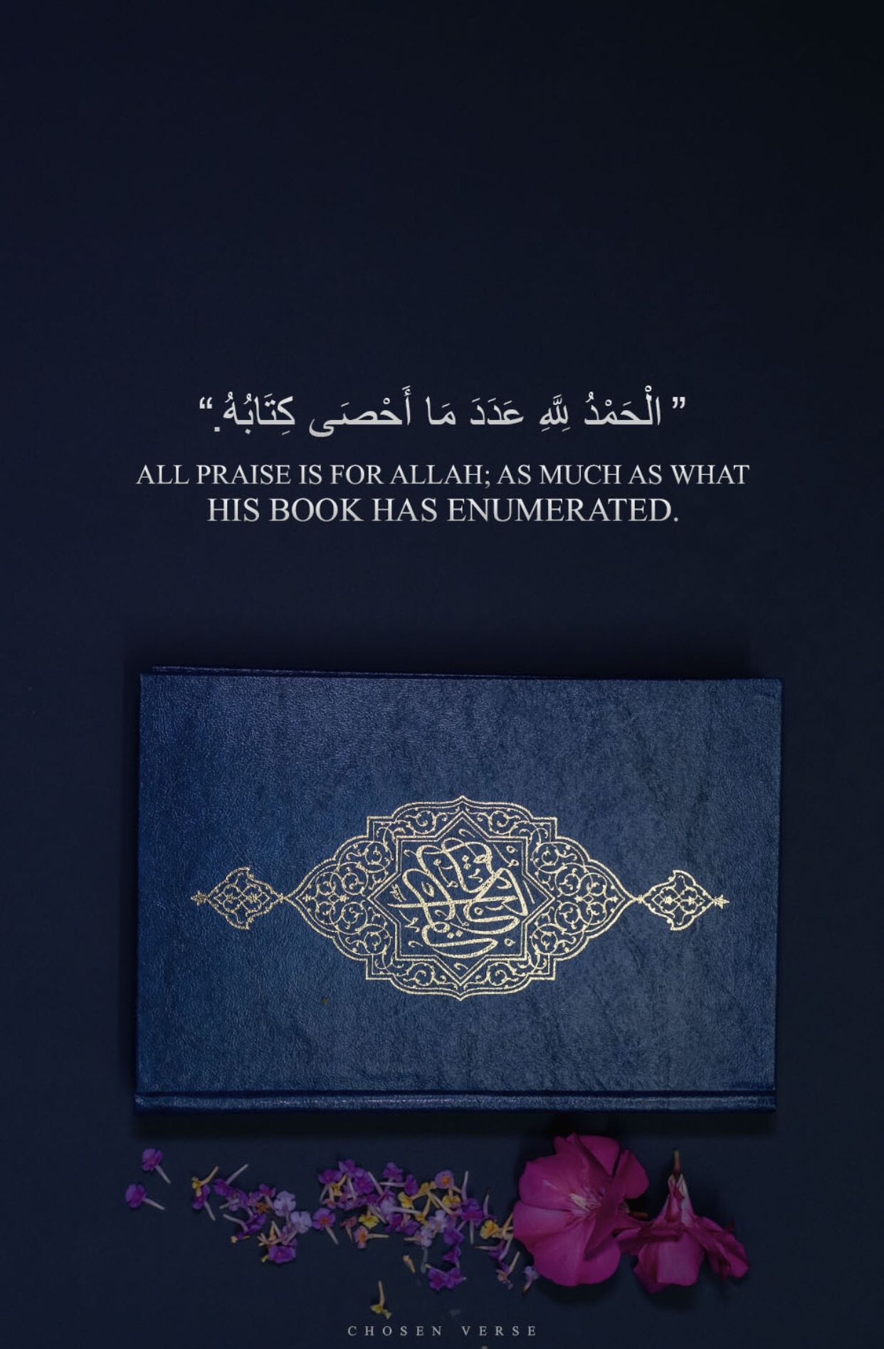 Pin By Chelsea Shaquil On Quran Verses Islamic Quotes Quran Quotes Verses Islam Quran Best Islamic Quotes
