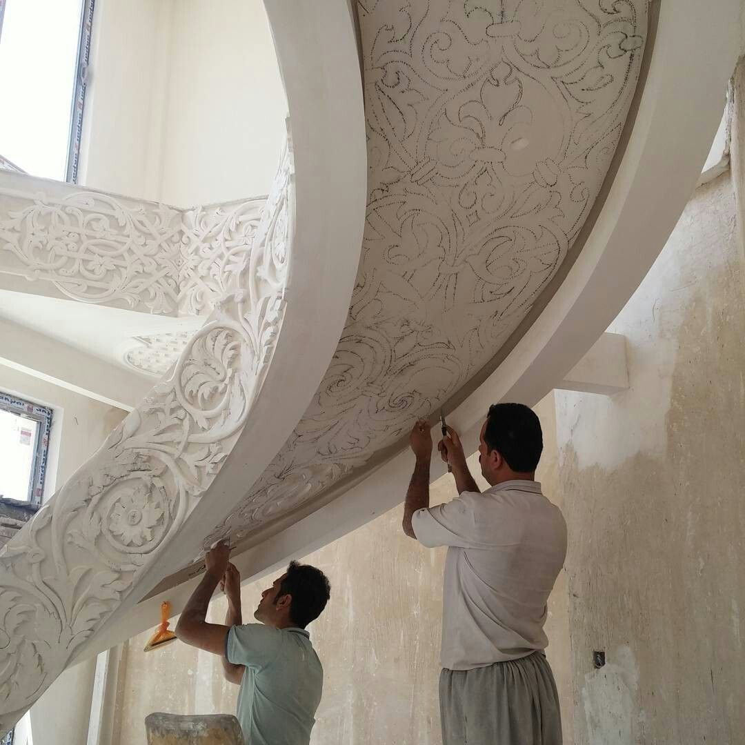 Best Pin By Arash Armin On Staircase Stairs Design 400 x 300
