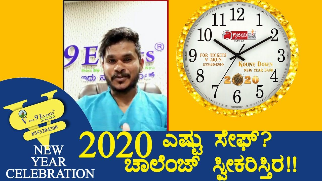 Safe Challenge At New Year Count Down Bash 2020 Anchor