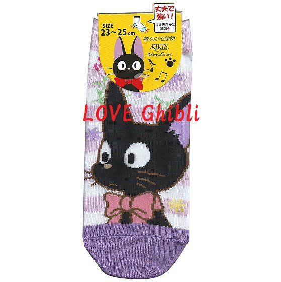SOCKS - 23-25cm / 9-9.8in - Short - Strong Toes Heels - Purple - Jiji - Kiki's Delivery Service - Studio Ghibli (new product 2016)