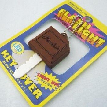 チョコレート フラッシュライトキーカバー