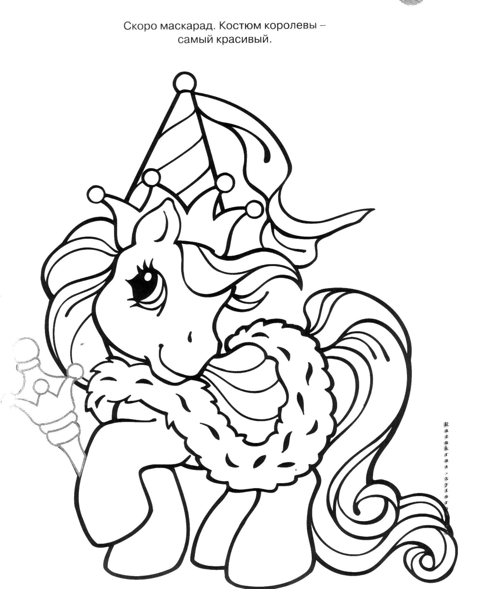 My Little Pony Coloring Pages - Pony Coloring Pages - Mlp coloring ... | 2012x1628