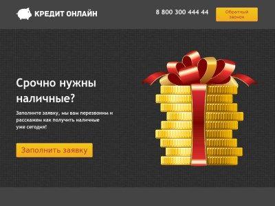 Сайты выдающие займы
