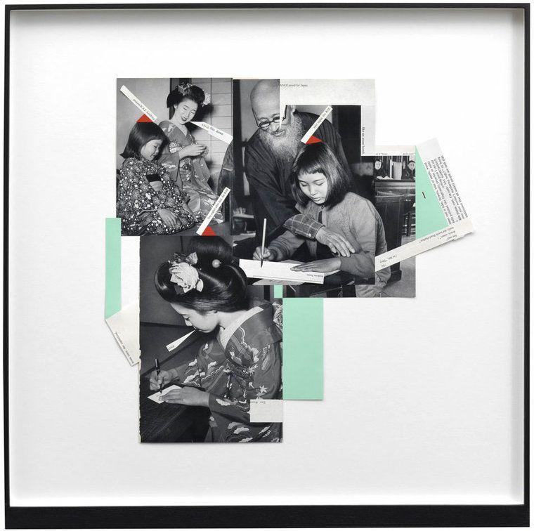 Mathew Hale Page 93 of DIE NEUE MIRIAM, 2009 Collage 19 x 19 inches