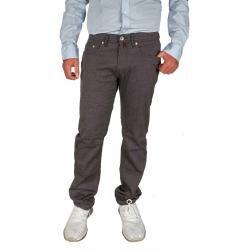 Slim Fit Jeans für Herren #jeanjacketoutfits
