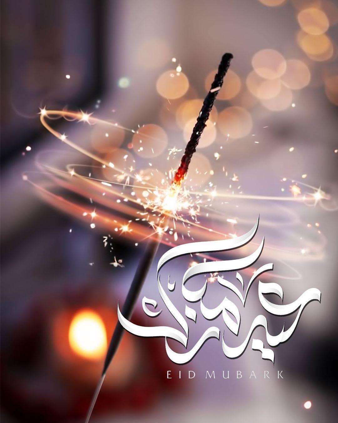 P E A R L A On Instagram ت صاميمي العيد من ه نا عيد ㅤ ㅤ ㅤㅤㅤㅤㅤ ㅤㅤㅤㅤㅤㅤㅤㅤㅤㅤㅤ ㅤ ㅤㅤㅤㅤㅤ ㅤㅤㅤㅤㅤㅤ ت Eid Greetings Eid Images Eid Mubarak Greetings