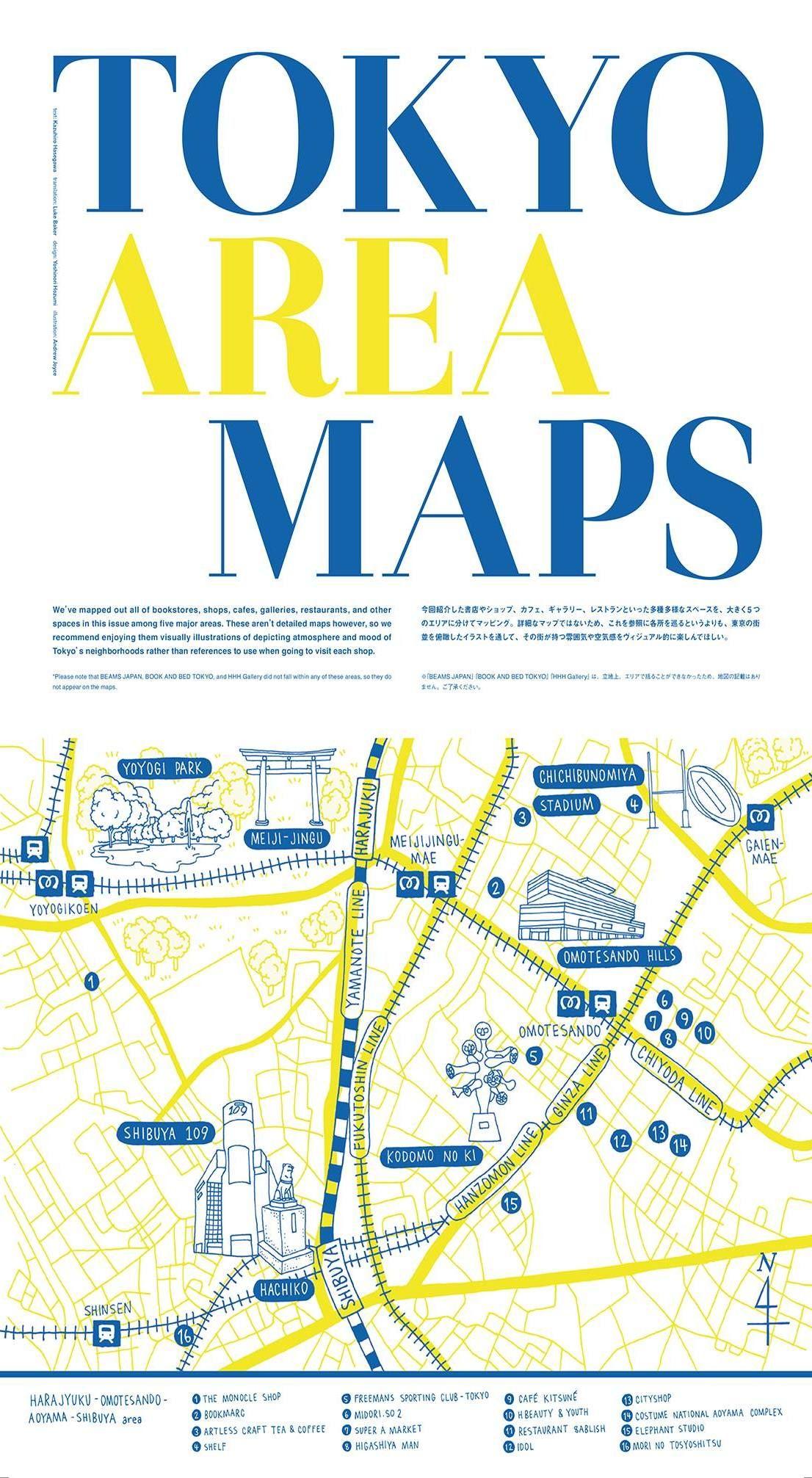 map。手書きイラストマップ」おしゃれまとめの人気アイデア|pinterest