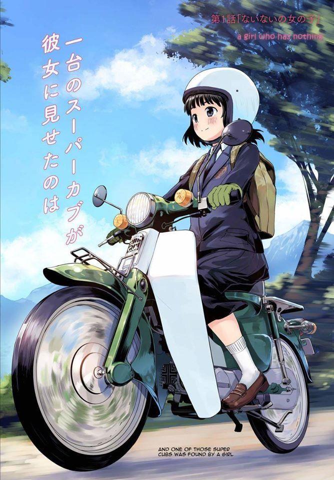 El manga ''Super Cup'', anuncia adaptación al anime
