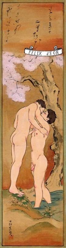 Nude mature boner