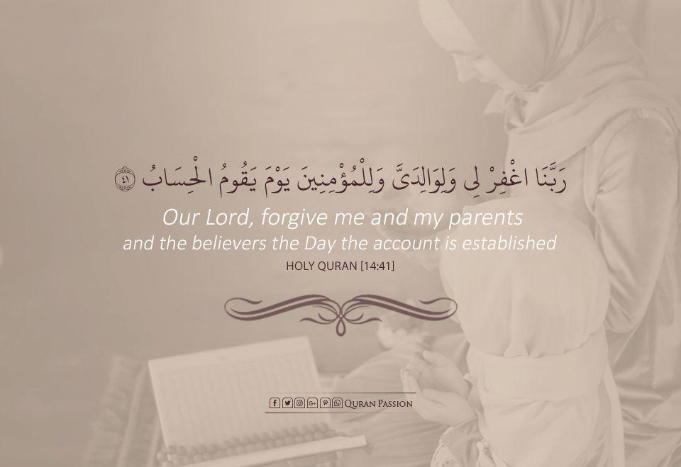 الاثنين 8 رمضان ر ب ن ا اغ ف ر ل ي و ل و ال د ي و ل ل م ؤ م ن ين ي و م ي ق وم ال ح س اب 41 سورة ابراهيم رمضان Quran Quotes Islamic Quotes Quran