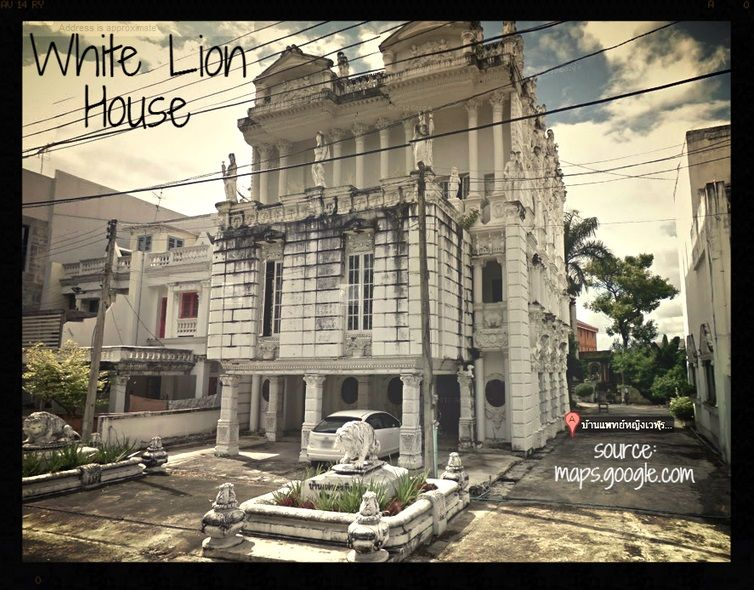My Chiang Mai Everything: Haunted White Lion House and Ghosts in