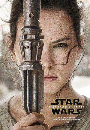 uhd 1080px star wars the force awakens 2016 full online free