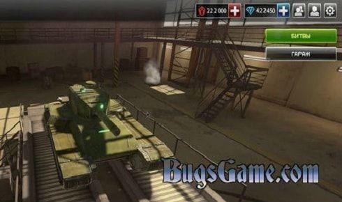 танки X читы скачать img-1