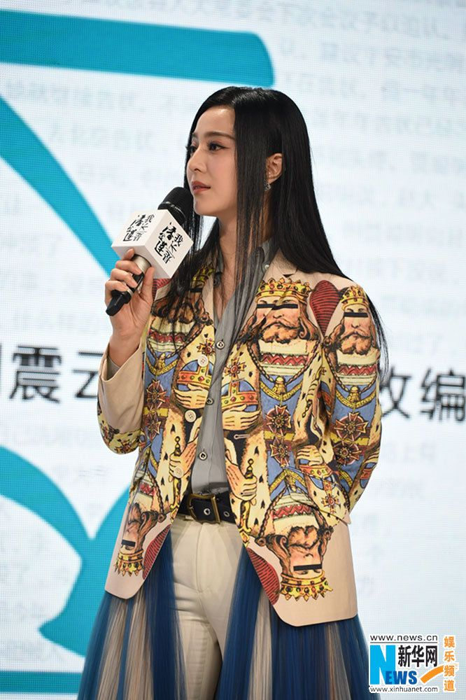Fan Bingbing Promotes Upcoming Film   http://www.chinaentertainmentnews.com/2016/03/feng-xiaogang-and-fan-bingbing-promote.html