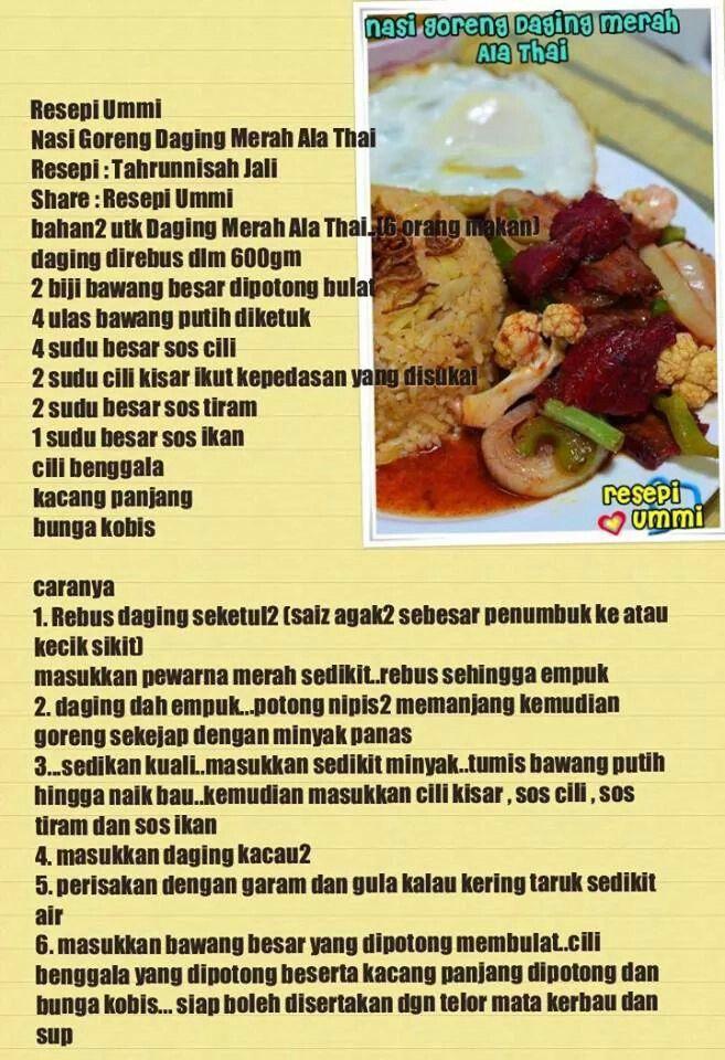 Resep Nasi Goreng Merah : resep, goreng, merah, Goreng, Merah, Recipes,, Savoury, Dishes,