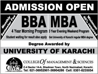 Karachi University Admissions For Bba Mba Program In Coms North Nazimabad Karachi Pakistan University Admissions Mba Admissions