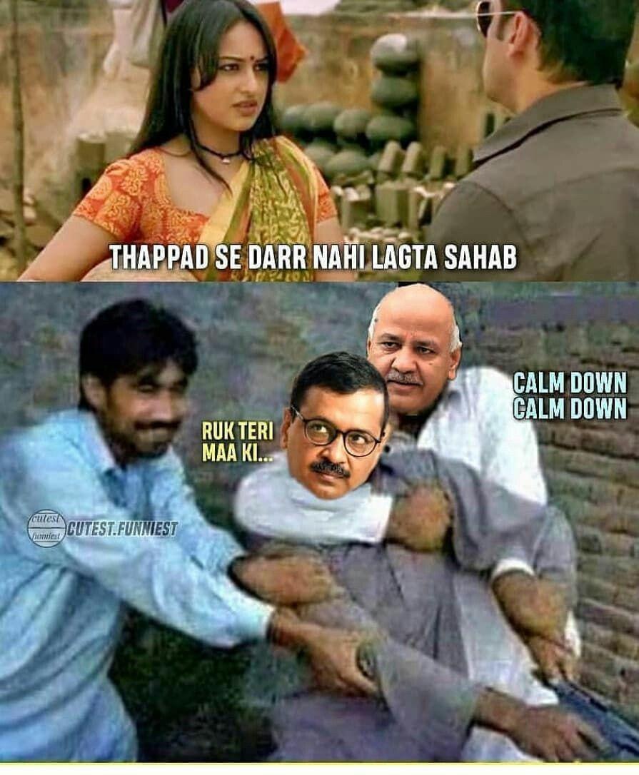 15 Times Aishwarya Rai Bachchan Was Aaaactually Pretty Funny Up The Movie Funny English Jokes Really Funny Memes