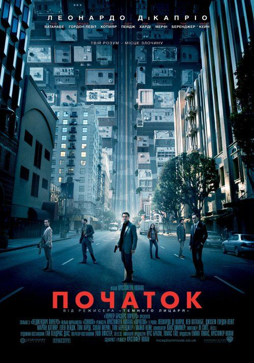 Watch Inception (2010) Full Movie HD Free Download