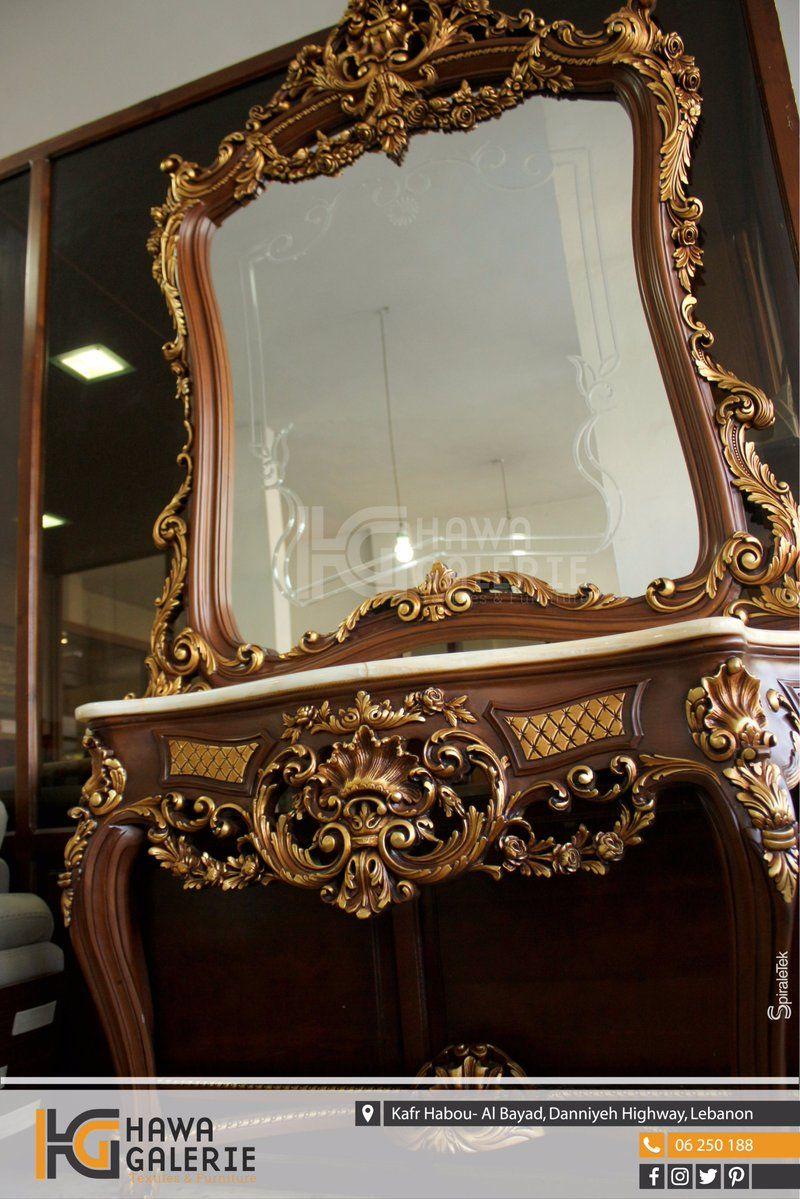 Hawa Galerie On Twitter Decor Furniture Home Decor
