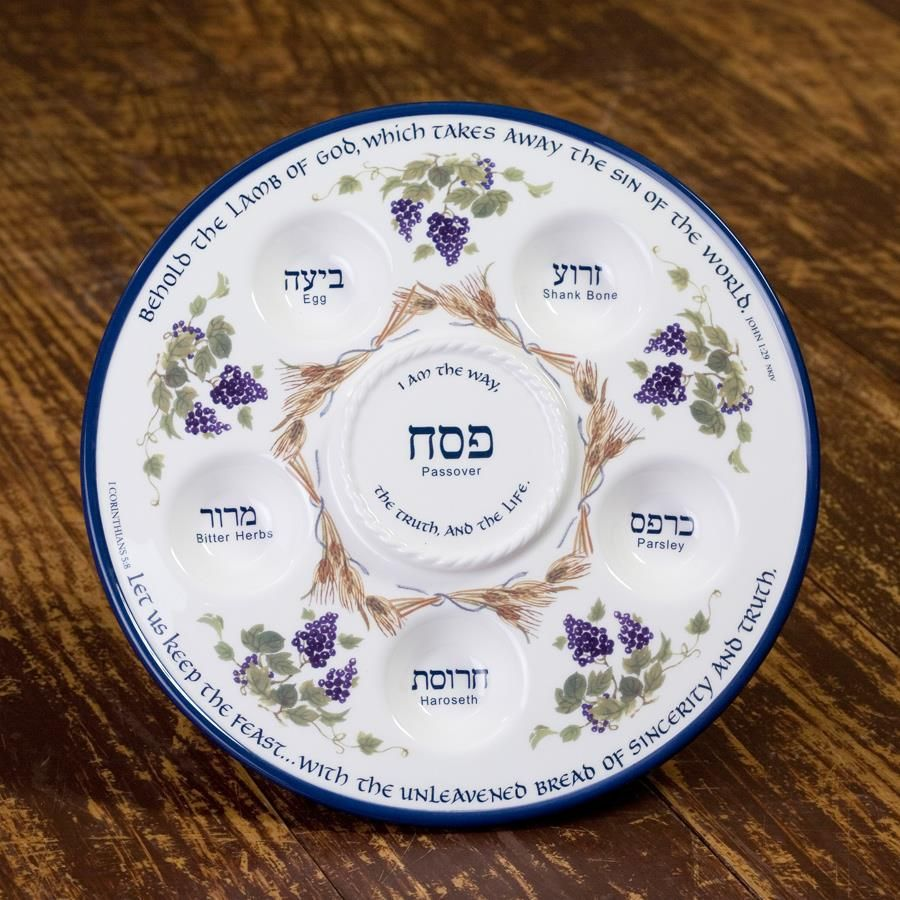 I AM - Messianic Passover Seder Plate - plus goblet