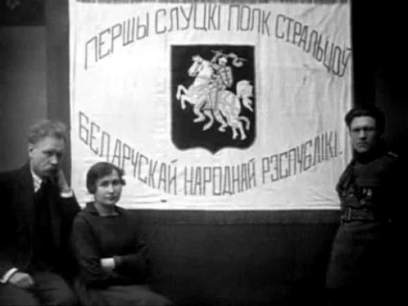 Belarusian People's Republic 1918