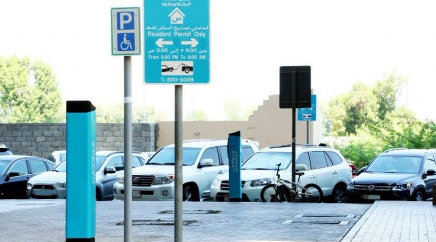 All Mawaqif Parking Bays In Abu Dhabi Will Be Free Of Charge For Three Weeks In 2020 Abu Dhabi Abu Municipality
