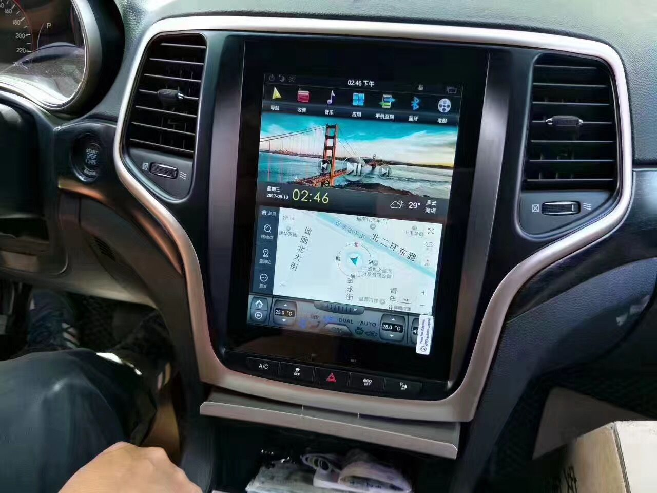 10 4 Tesla Style Vertical Hd Screen Android 7 1 Car Gps