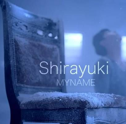 MYNAME reveals a moving PV for sad love ballad 'Shirayuki' | http://www.allkpop.com/article/2013/11/myname-reveals-a-moving-pv-for-sad-love-ballad-shirayuki