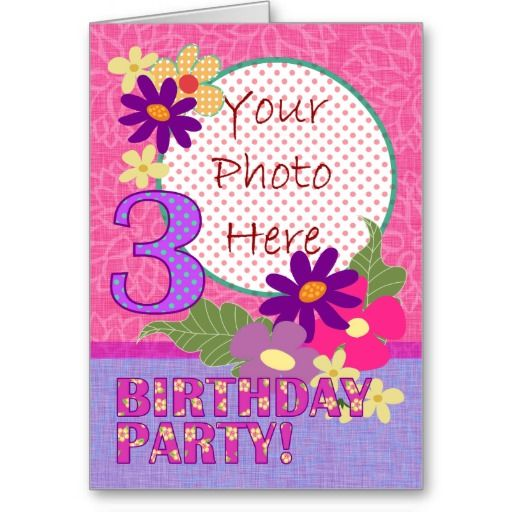 Three Year Old Birthday Party Invitation Photocard