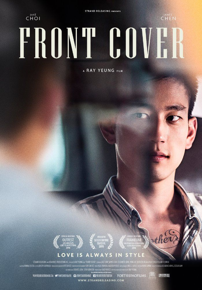 Watch Front Cover 2016 Movie Online Free Free Movies Online