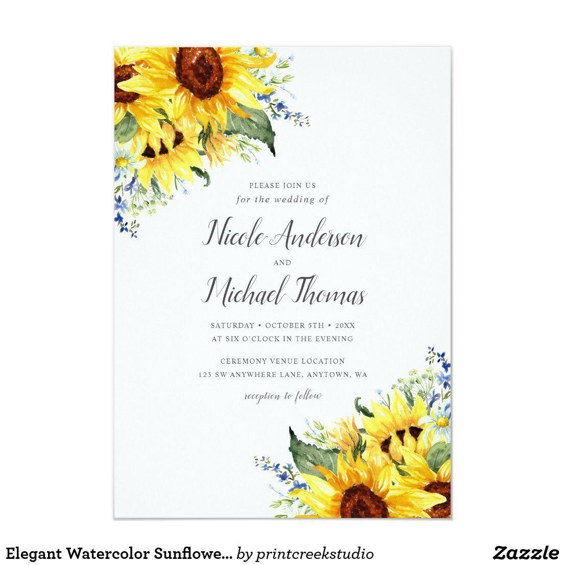 Elegant Watercolor Sunflowers Wedding Invitation in 2020